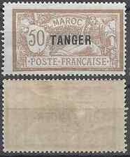 France Colony Morocco N°93 - Neuf with Original Gum - Value