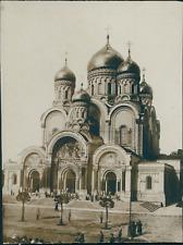 Pologne, Place Saxonne, Cathédrale orthodoxe Alexander Nevsky à Varsovie, 1918,