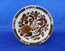 MYOTT MEAKIN FRANCISCAN DRAGON OF KOWLOON TEA / SIDE PLATE 16.8CM (PERFECT)