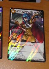 ONE PIECE MIRACLE BATTLE CARDDASS CARD RARE CARTE R 54/77 A Shiny JAPAN 2012 **