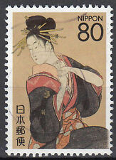 Japan gestempelt Geisha Kabuki Theater Schauspieler Tracht Tradition / 7182