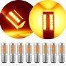 8Pcs Yellow/Amber BAY15D 1157 Car Tail Stop Brake Light 5630 33 SMD LED Bulb 12V