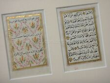 "LOT antique 2 ILLUMINATED gold ISLAMIC ARABIC PERSIAN poetry koran LEAF 3""x3.75"""