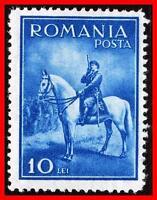 ROMANIA 1932 KING CAROL II on HORSE SC#416 MLH CV$12.00 (E-B5)