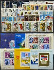 1983 Romania,Rumänien,Roumanie,Rumania,Complete Year set= 56 stamps + 6 s/s,VFU