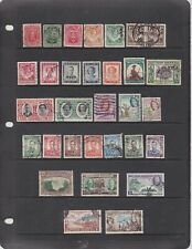 BRITISH COLONIES SOUTHERN RHODESIA 2 SCANS USED WITH BLOCKS