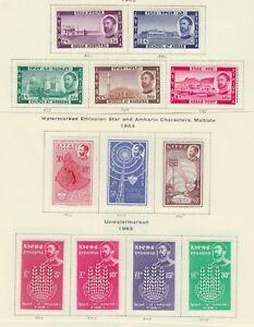 ETHIOPIA 1947-64 MINT H SC #278-80, 391-5, 403-8, 415-24, 428-38 GROUP CAT $50.2