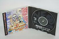 FATAL FURY SPECIAL Ref/ccc Neo Geo CD Neogeo SNK Japan nc