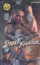 Street Fighter The Movie Trading Card 50 PACKS