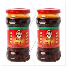 2 bottle Lao Gan Ma SPICY CHILLI Crisp OIL &SAUCE Very Hot Chinese Laoganma