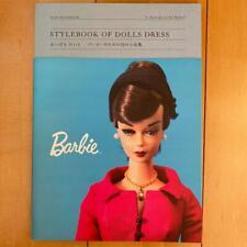 barbie stylebook of dolls dress used art book 2008 keito mitsubachi