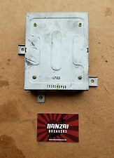 NISSAN 300ZX Z32 FAIRLADY TWIN TURBO VG30DETT HICAS CONTROL ECU