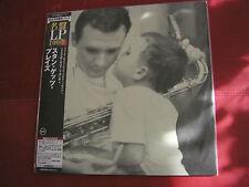 Jazz & Weltmusik Vinyl-Schallplatten aus Japan