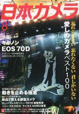 """Nippon Camera"" Japan Photo Magazine 2013 Aug 8 Best Camera 100 Canon EOS 70D"