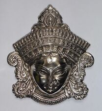 **Beautiful** 15cm Silver Colour Durga Maa Hindu Goddess Metal Wall Plaque Mask