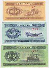 China SET - 1 2 5 Fen 1953 - UNC