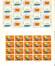 Japan MNH Lot of 4 Sheets Mint 15 Yean Nippon Face 1200 Yen