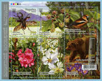 "2018 Ukraine. Block of 6 stamps- ""Carpathian Biosphere Reserve""."