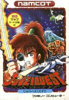 Nintendo NES Spiel - Juvei Quest JAP Modul