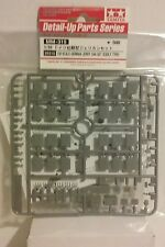 Tamiya 1/35 scale Detail-Up parts series German Jerry can set (early type)