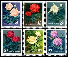 China Stamp 1984 T93 Chinese Roses Flower MNH