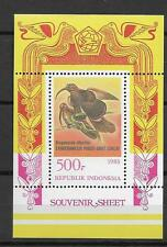 1983 MNH Indonesia Michel block 53