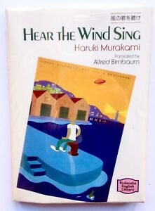 Hear The Wind Sing by Haruki Murakami **Kodansha 1st/1st**