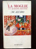 La moglie e i quaranta racconti - Corrado Alvaro - Bompiani - 1963