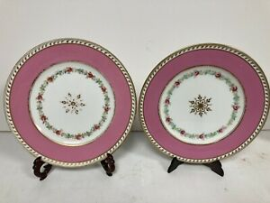 Pair of Pretty Vintage Gold Rimmed pink and rose pattern cake plates 8 Inch