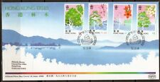 Hong Kong 1988 QEII HK Trees set of 4 First Day Cover