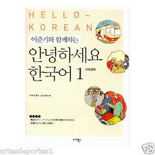 Lee Jun Ki Hello Korean K-Pop Kpop K-Drama Audio DVD New Japanese Version Vol 1