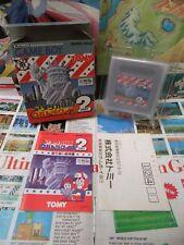 Game Boy GB:America Oudan Ultra Quiz 2 [TOP & 1ERE EDITION 1991] Jap