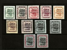 BRUNEI  (421) 1922 EXHIBITION O-PRINTS FULL SET INC 2 X 50c & 2 $1.00  MM MH