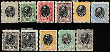 King Petar Serbia 1905 Year stamps complete series