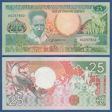 SURINAM / SURINAME 25 Gulden 1988 UNC P.132 b