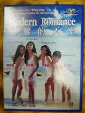 Mint Original DVD 恋爱的天空 Modern Romance 1994 吴君如、邱淑贞、钟丽缇、吴家丽