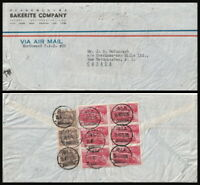 15767 - CHINA 1947  BLOCK x6 ON COMMERCIAL COVER SHANGHAI TO NEW WESTMINSTER BC
