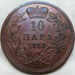SERBIA Yugoslavia 10 para 1868 About UNC Coin align. turned 180 degrees #B93