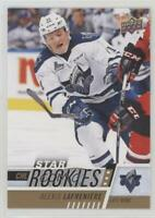 2017 Upper Deck CHL #390 Star Rookies Alexis Lafreniere Rimouski Oceanic Rookie