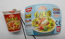 Bandai NISSIN series Mobile Chain - CUP NOODLES Prawn Flavour