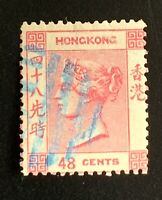 Hong Kong Stamps. SC 21. 1871. Used. **COMBINED SHIPPING**