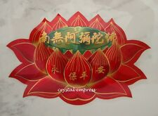 Feng Shui - Small Lotus Flower Sticker (Joy, Peace, Love, Good Fortune)