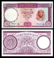 EGYPT 5 £ Pounds EGP 1965 P-40  XF + > *TUTANKHAMEN ***