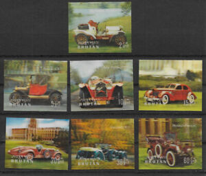 BHUTAN , 1971 , ANTIQUE CARS , SET OF 7 STAMPS , IMPERF , VLH