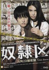 Tokyo Slaves DVD Hongo Kanata Akimoto Sayaka Yamada Yuki NEW Eng Sub R3