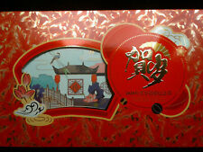 2020 8 Gram .999 Fine Silver China Lunar New Year Celebration packet