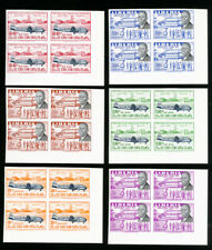 Liberia Stamps # 362-3 + C107-10 XF OG NH Imperf Block of 4