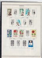romania issues of 1964 stamps page ref 18281