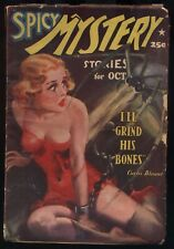Spicy Mystery - October, 1937 Original Pulp Magazine - NR