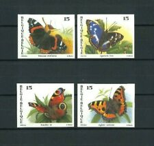"""2503/06 Ong/ND """"Papillons - Butterfly"""" COB 65 € !"""